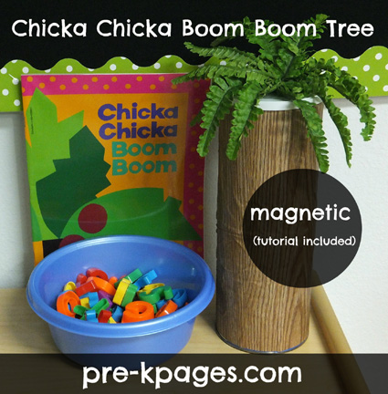 ABC Center Materials- DIY Chicka Chicka Boom Boom Tree via www.pre-kpages.com