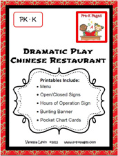 Printable Chinese Restaurant Dramatic Play Props for Preschool and Kindergarten