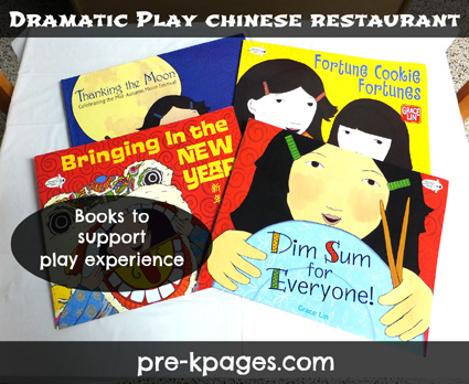 Books to support multicultural play in pre-k, preschool, or kindergarten via www.pre-kpages.com