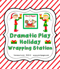 Holiday Dramatic Play Printable Kit for Pre-K and Kindergarten via www.pre-kpages.com