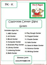 green classroom center signs