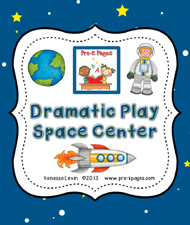 nasa mission control dramatic play ideas - photo #37