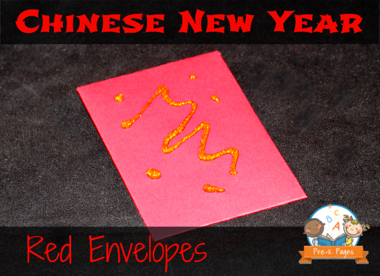 Printable Red Envelope Pattern for Celebrating Chinese New Year in Preschool and Kindergarten