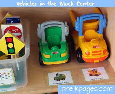 Vehicles in the Block Center via www.pre-kpages.com