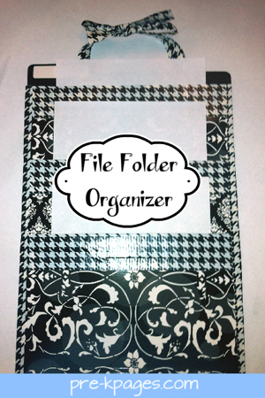vertical file folder organizer