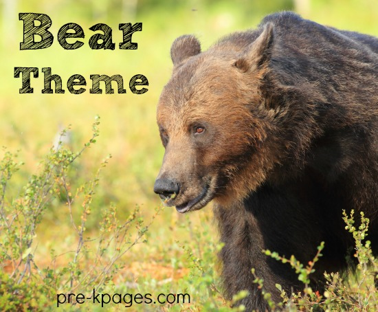 Bear Theme Pre K Preschool Kindergarten Printables