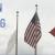 American flag hunt
