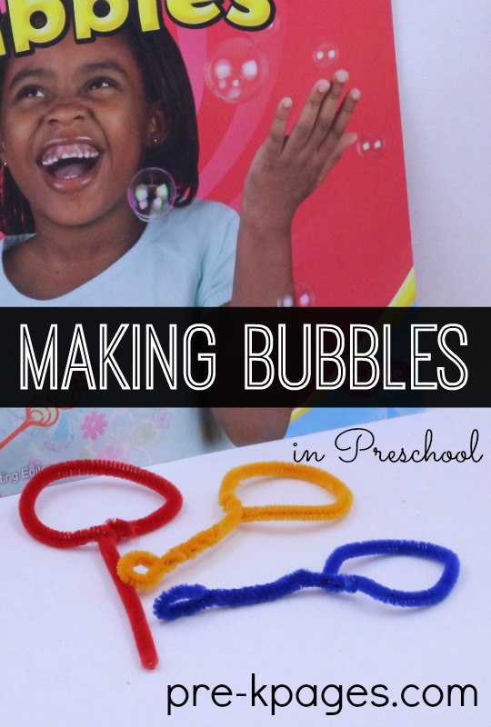 How to Make Bubbles in Preschool