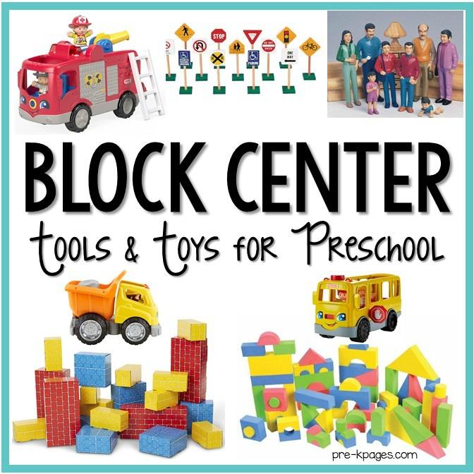 Blocks Center Set Up for Preschool Classroom